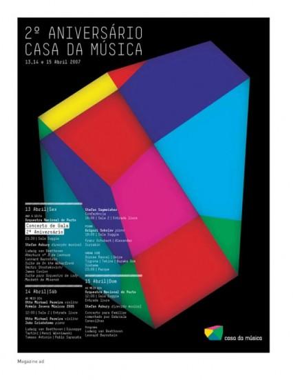 casa_da_musica_0-10